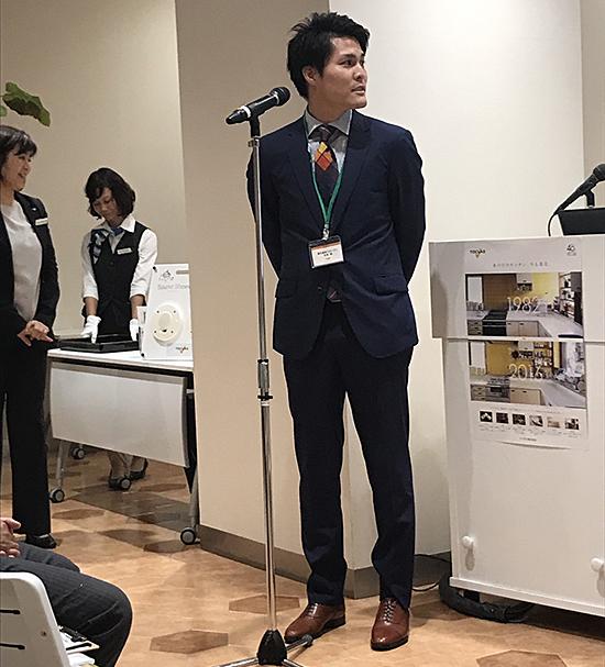 弊社・永田が、物件についてのプレゼン