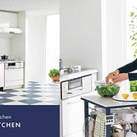 【商品紹介】トクラス新商品紹介 栗原はるみさんシステムキッチン を更新しました。