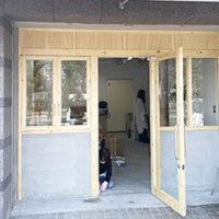【進行中の現場】店舗リフォーム 大阪市淀川区 美容室新装工事 ボード貼りなど